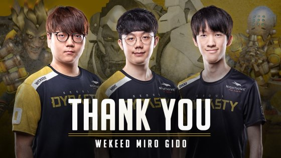 Seoul joins the ever growing list of teams to make big roster changes.