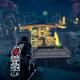 Aragami: Shadow Edition - Review