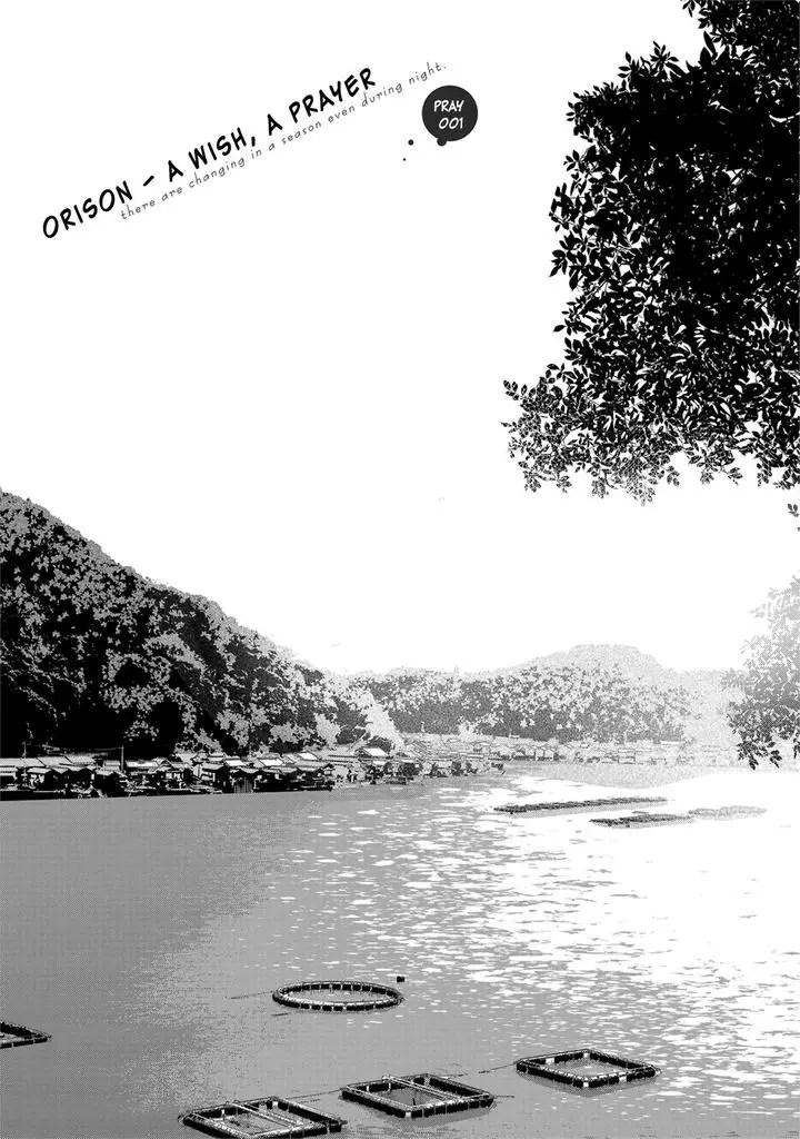 Orison - A Wish, A Prayer Review
