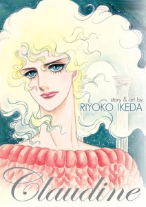 Pride Month manga primer: Great queer comics for any season