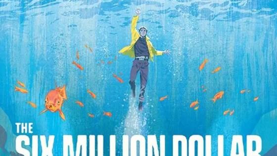 The Six Million Dollar Man #4 Review
