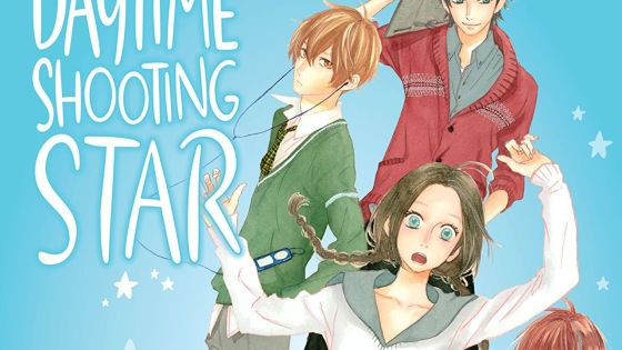 Daytime Shooting Star Vol. 1 Review
