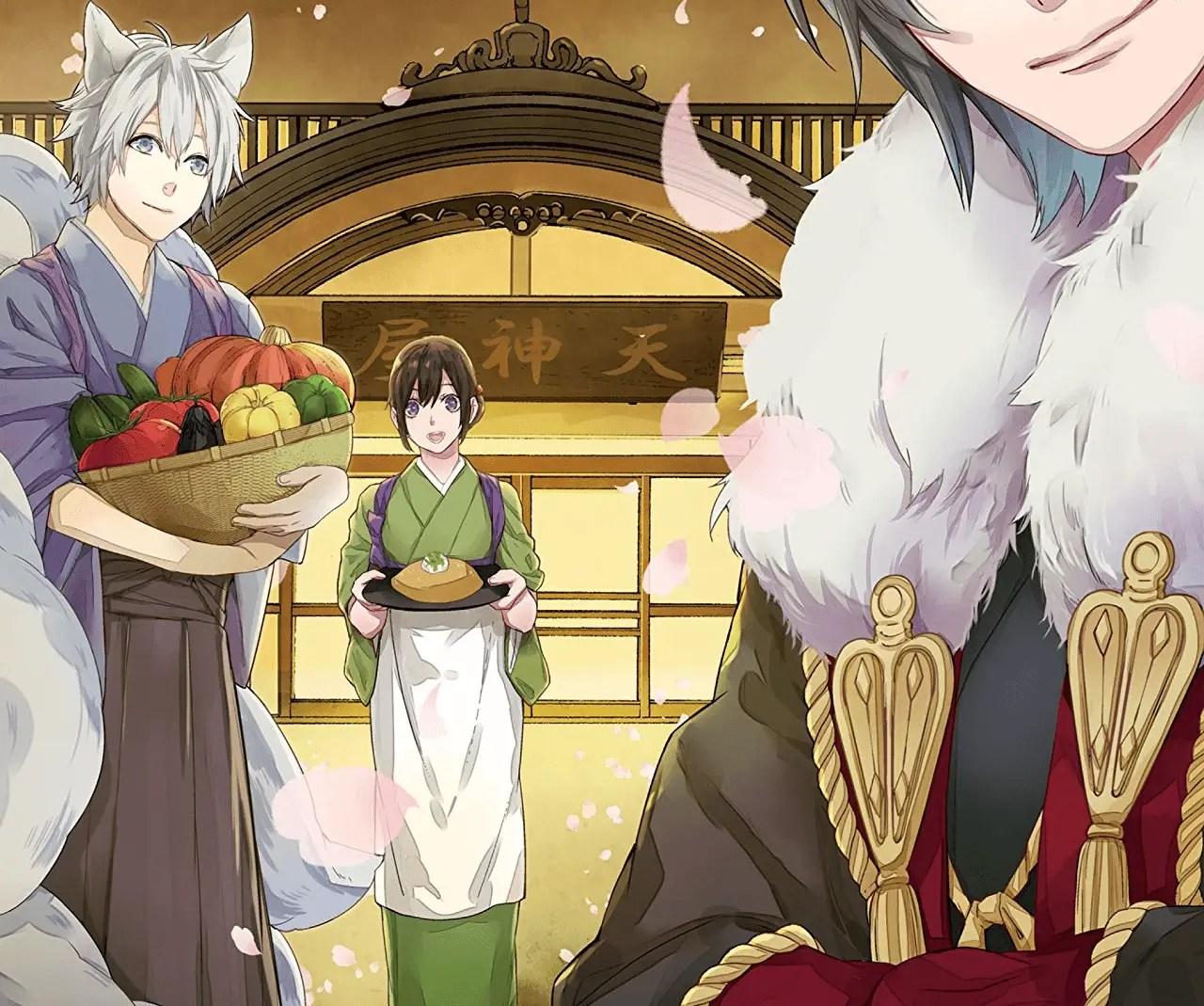 Kakuriyo: Bed & Breakfast for Spirits Vol. 1 Review