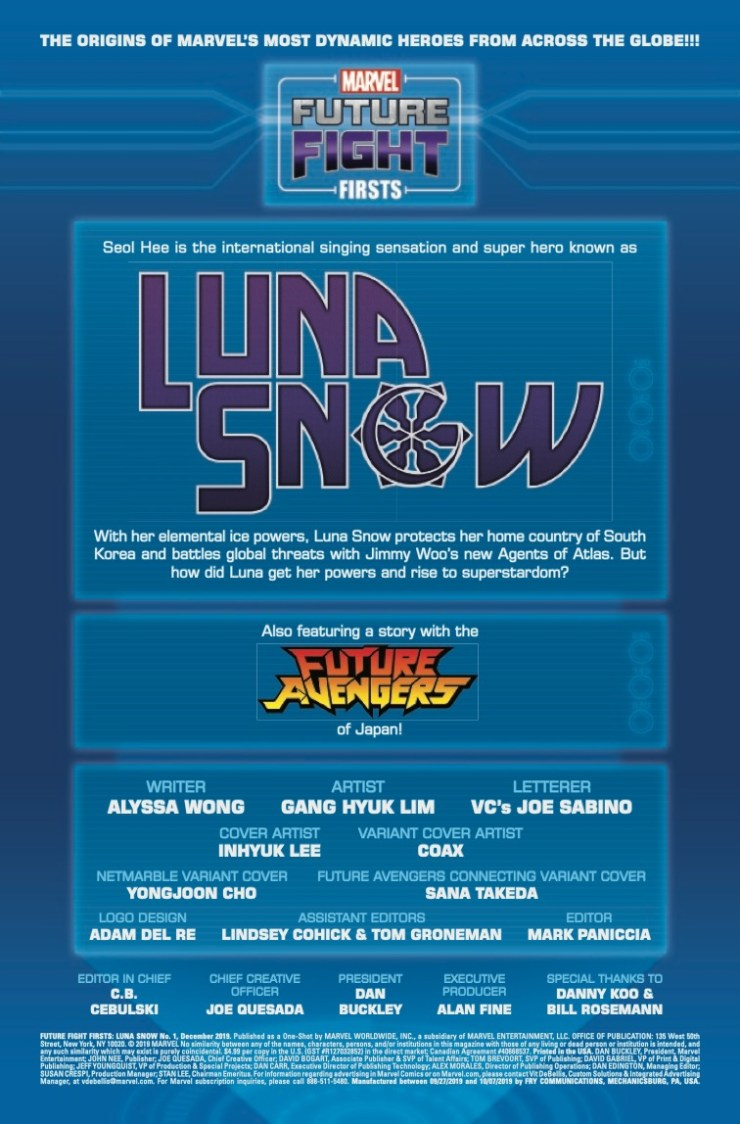 Marvel Preview: Future Fight Firsts: Luna Snow (2019) #1
