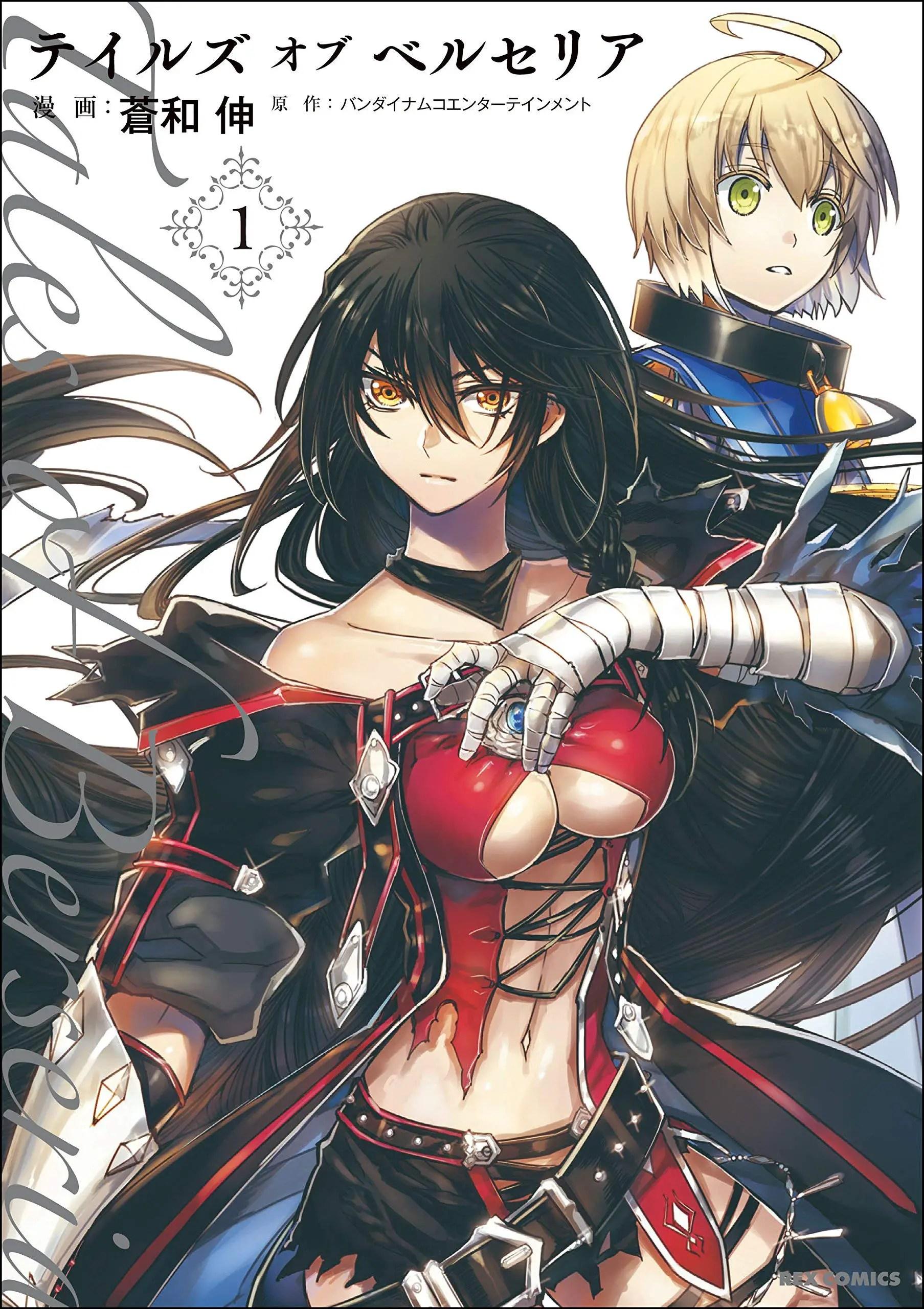 Tales of Berseria Vol. 1 Review