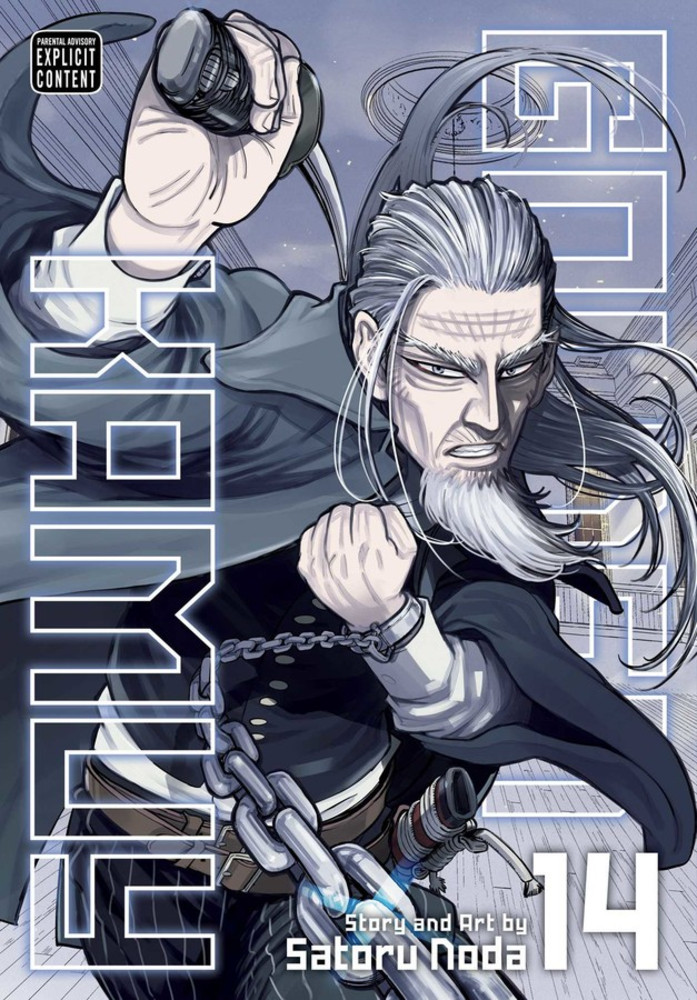 Golden Kamuy Vol. 14 Review