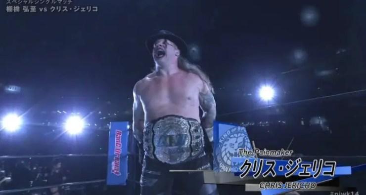 All Elite Wrestling - AEW Champion Chris Jericho in NJPW