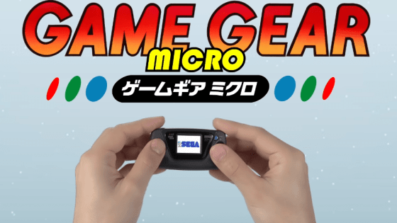 What is this, a Game Gear for ants?