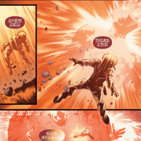 Marvel First Look: Marvel celebrating Ultraman Day with early 'Rise of Ultraman' #1 preview