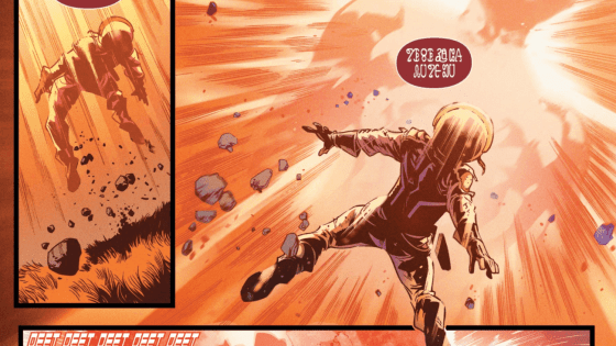 New preview pages give us a taste of upcoming series the Rise of Ultraman!