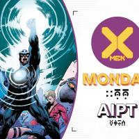 X-Men Monday #69 - Creator Spotlight: Color Artist Chris O'Halloran