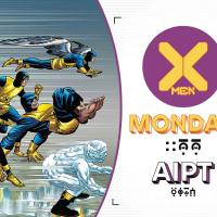 X-Men Monday #70 - The Original 5 X-Men