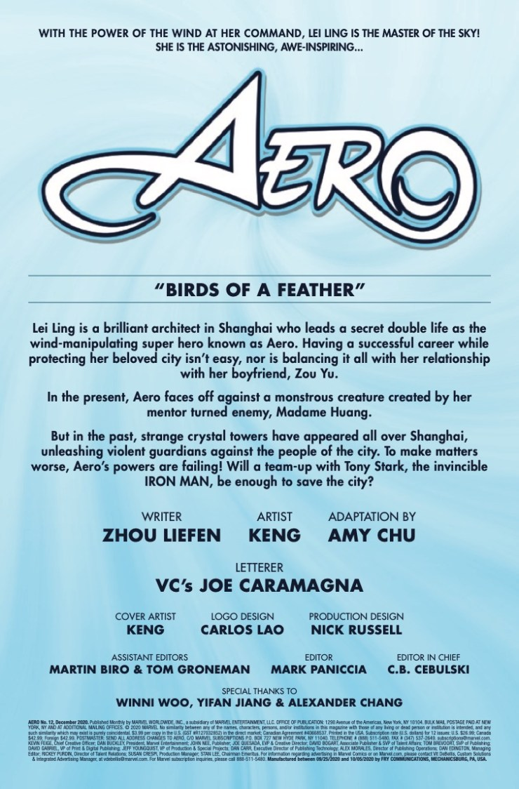 Marvel Preview: Aero #12