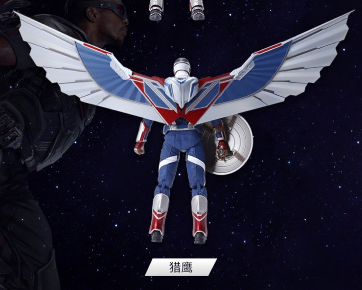 The Falcon and the Winter Soldier: Toy leak reveals better look at Sam Wilson's Captain America costume