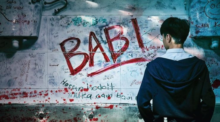 [NYAFF '21] 'Babi' review: Controversial look at twenty year old race riot