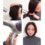 【コラム】これがプロが教えるヘアビューザーを使ったドライの仕方!!