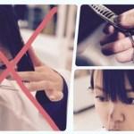 【プロの美容師が教える】セルフ前髪カットの秘技と注意点。