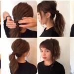 【自分でできるヘアアレンジ】ロングヘアの超簡単セルフアレンジ技。