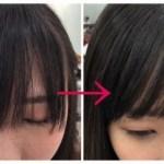 「前髪デジタルパーマ」で綺麗に流れる前髪に|直毛さん向け記事