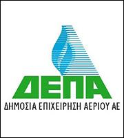 ΔΕΠΑ: Δεν κατέθεσε προσφορά η Gazprom - Mόνο η Socar για ΔΕΣΦΑ
