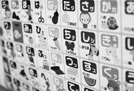 日本語によるサポートが充実