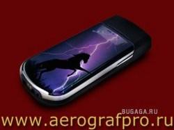 teleaero_aerografpro.ru_093