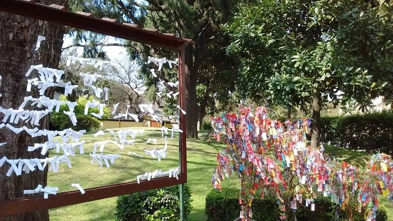 jardim japones de buenos aires