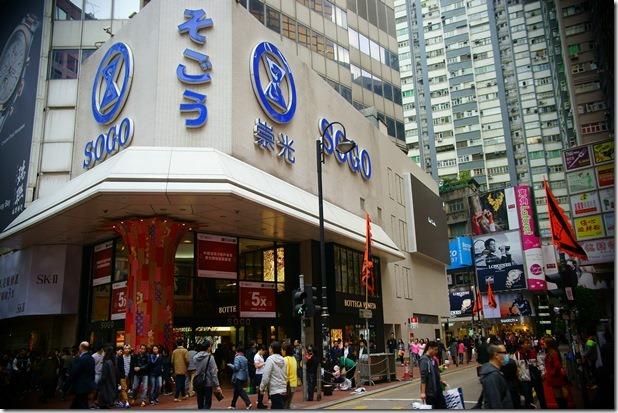 香港人と中國人(その三) | 神社と趣味
