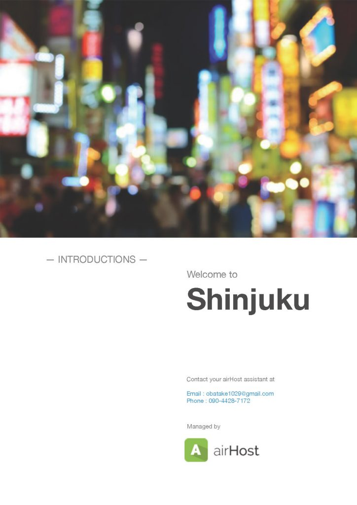 shinjuku-welcome-booklet1_page_01