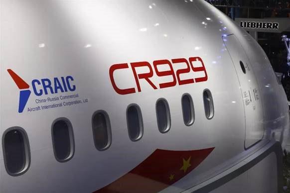 CRAIC_CR929_logo