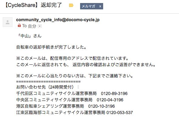 screenshot-mail.google.com 2016-04-18 10-32-09