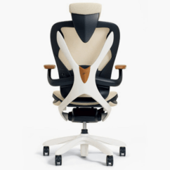 Japanese Posture Chair High For Autistic Child Limited Edition Office Pays Homage To The Greatest