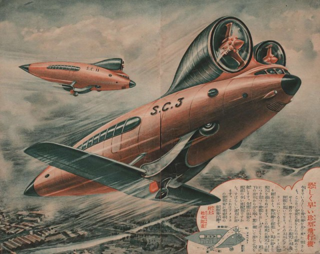 re read this article in forty years time we predict the future of aviation 9 Airplane GEEK Re-read this article in forty years time: We predict the future of aviation