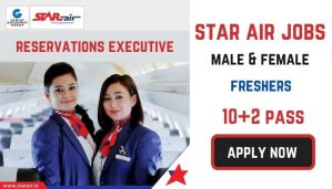 star air careers for 102 pass student freshers apply now Airplane GEEK Star Air Careers for 10+2 Pass Student [Freshers] – Apply Now