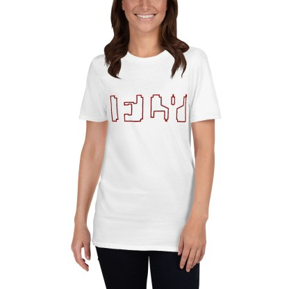 airplaneTees Encrypted FLY Tee Short-Sleeve Unisex 3