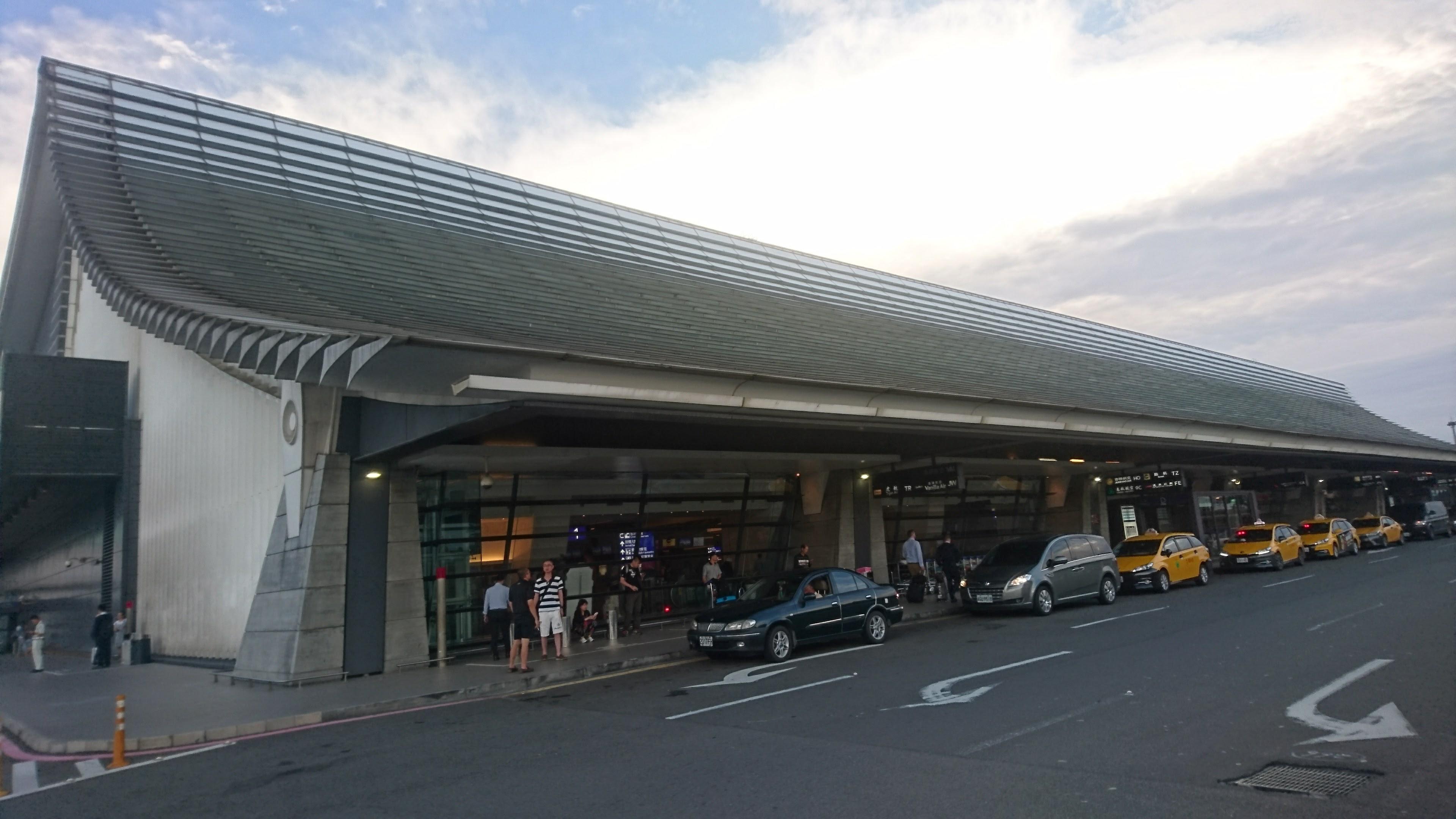 臺灣 臺灣桃園國際空港(Taiwan Taoyuan International Airport)Terminal1 ...
