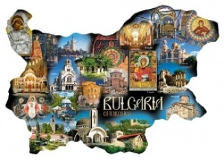 Transfer in Bulgaria Excursions