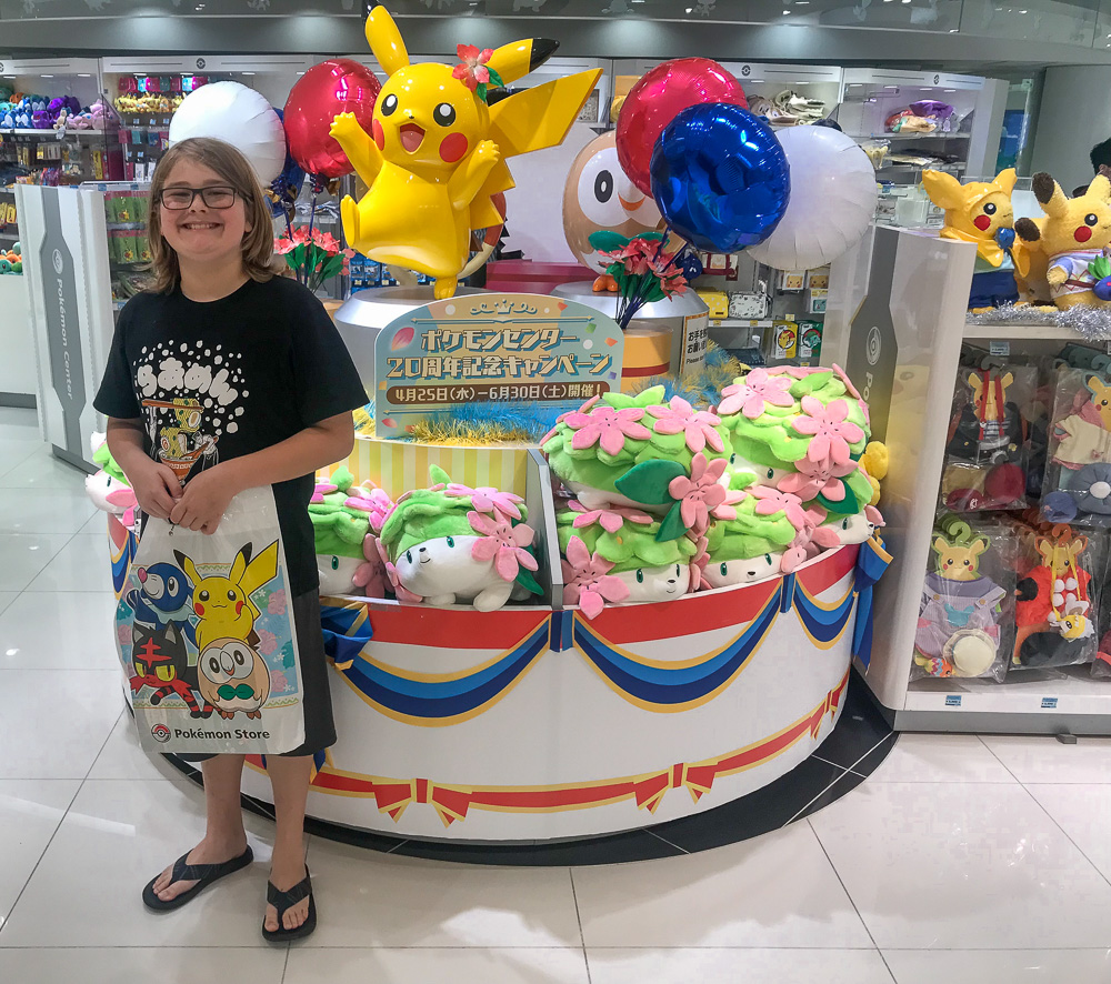 Osaka Pokemon Center
