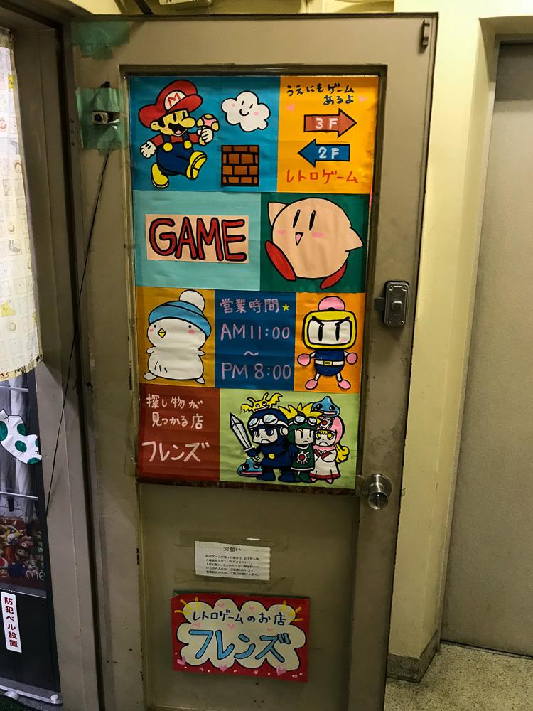 Retro Game Store, Akihabara