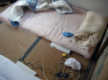 Sleep scan device