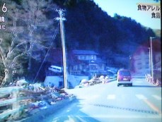 Fukushima disaster unfolds