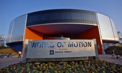 Vor Test Track sponsorte General Motors den World of Motion Pavillon