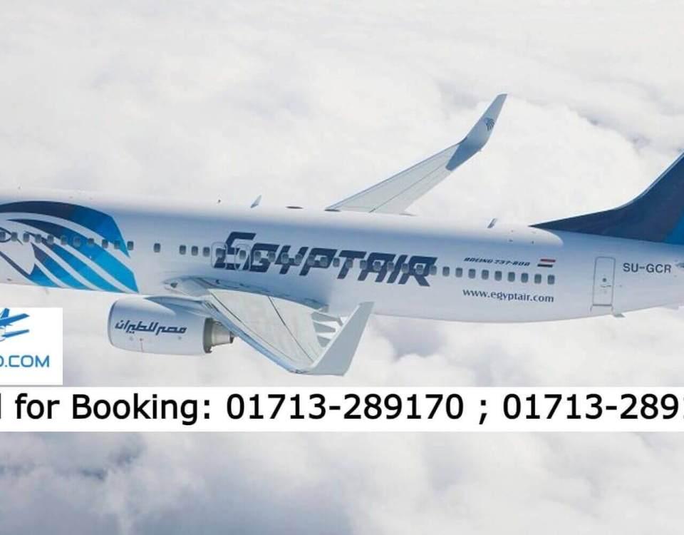 Egyptair Dhaka Office Bangladesh Address