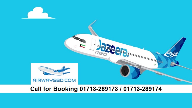 Jazeera Airways Dhaka Office