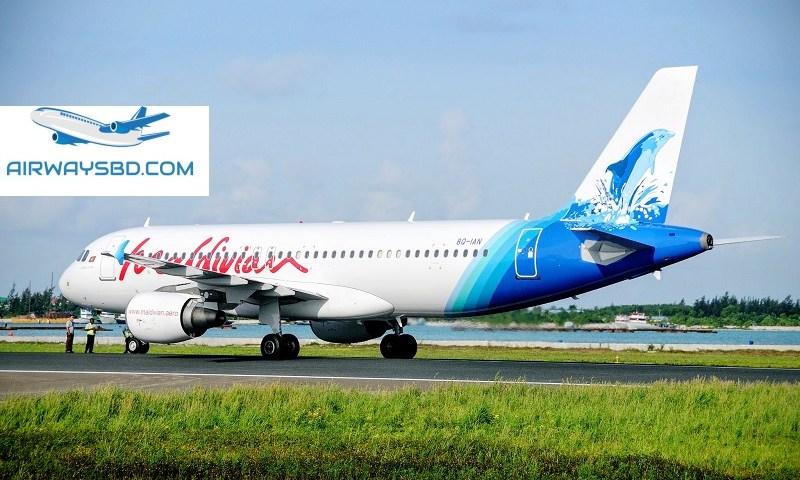 Maldivian Airlines Dhaka Office