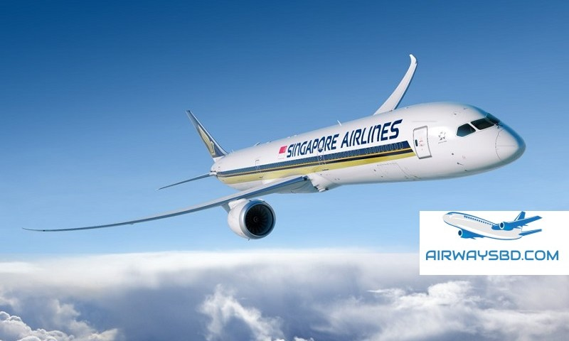 Singapore Airlines Dhaka Office