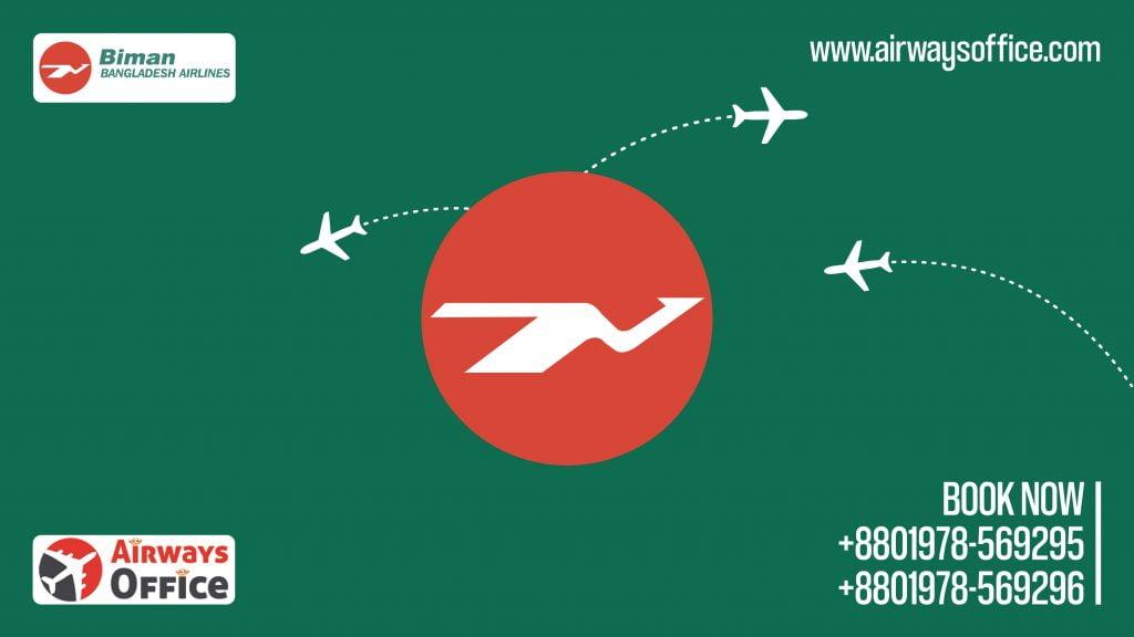 Biman Bangladesh Airlines Sales Office Dhaka