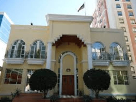 MALAYSIAN EMBASSIES AND CONSULATES