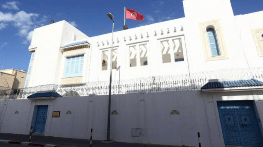 TUNISIAN EMBASSIES AND CONSULATES