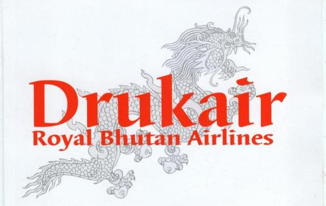 drukair dhaka sales office